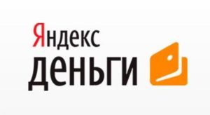 Оплата ЯндексКард